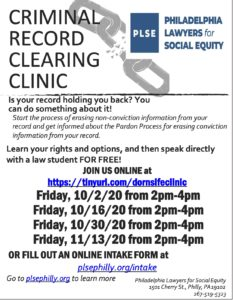 Criminal Record Clearing Clinic with the Dornsife Center @ Zoom Virtual Clinic